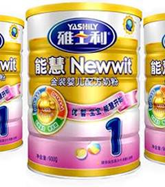 Chinese infant formula maker to open in NZ