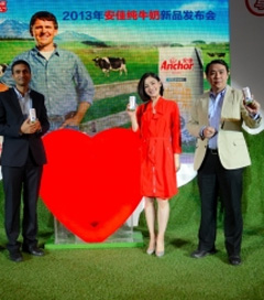 Fonterra takes Anchor brand to China