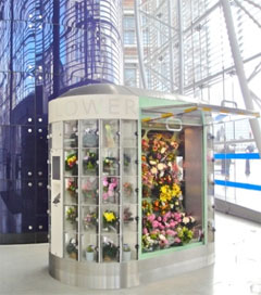 World's First Flower Vending Machine Opens in London Tube Station