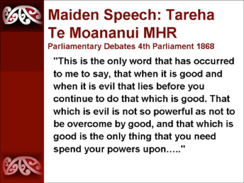 5-maiden-speech