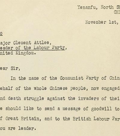 James Bertram's Mao Zedong Letter Sold at Sotheby's