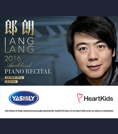 Yashili NZ Launch Fundraising Campaign for Heart Kids