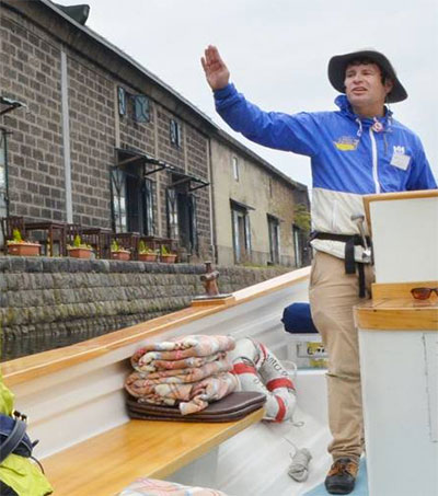 Dunedin Skipper Hokkaido Tour Drawcard