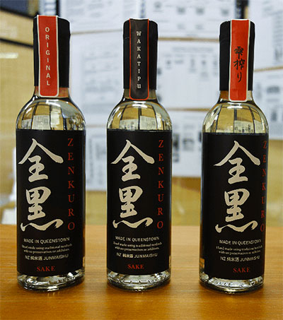 Unique Zenkuro Sake Brewery Turning Heads