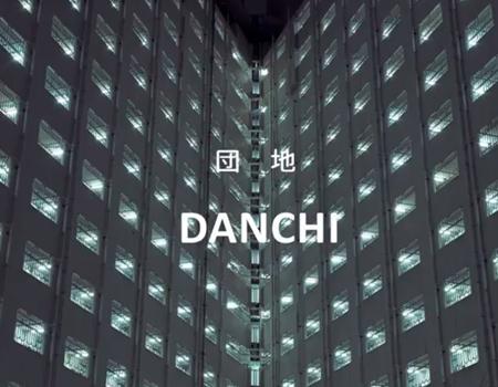 Cody Ellingham – Danchi Dreams