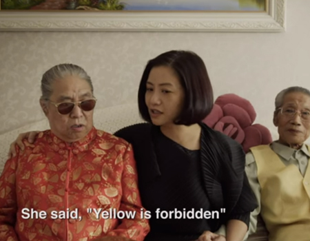 Yellow Is Forbidden Trailer