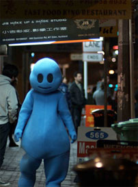 Blue takes best short in Cannes