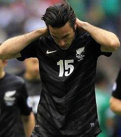 NZ Farewells World Cup Dream