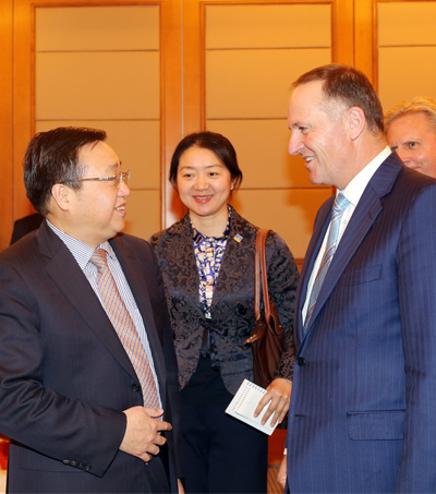 Bank of China New Zealand Signs Agreement with Immigration NZ