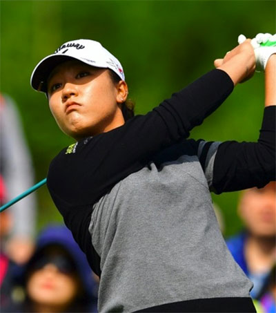 Lydia Ko Wants Golfing Pay Parity