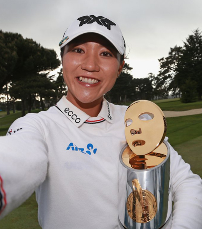 Lydia Ko Breaks Victory Drought In Style